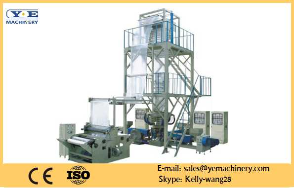 3layer co-extrusion film blowing machine