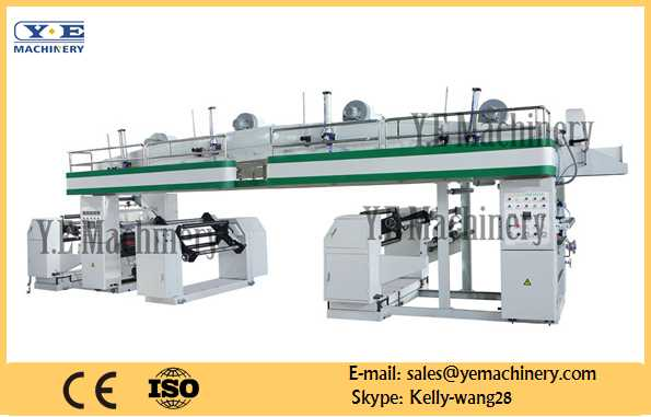 G High Speed Dry Laminating Machine