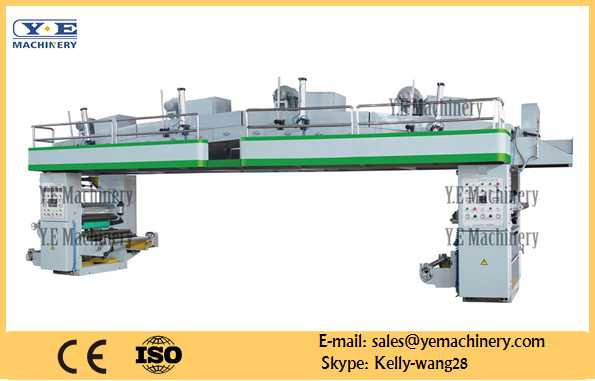 K Dry Laminating Machine