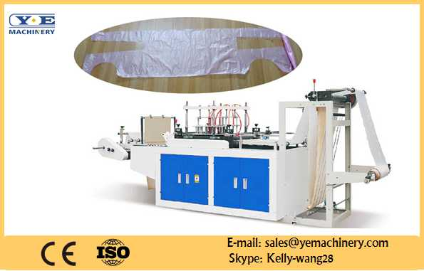 WQJ Plastic Apron making machine