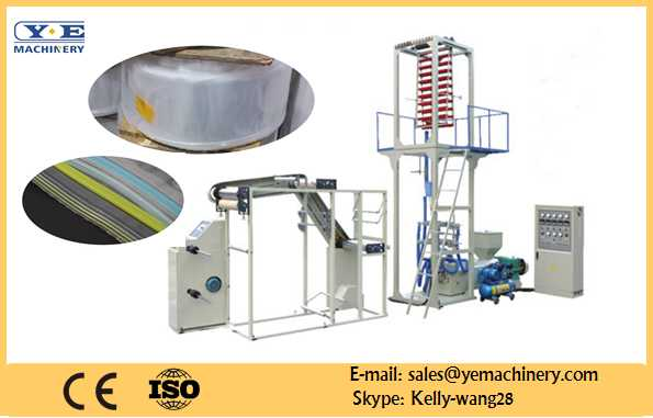 Zip lock film blowing machine