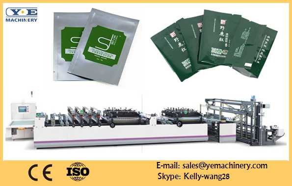3 side sealing and central sealing bag making machine