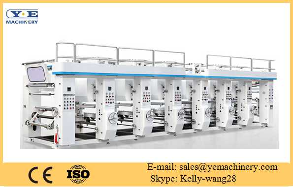 YEMS Series Middle Speed Rotogravure Printing Machine