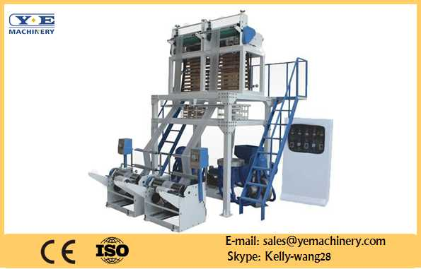Double head high output film blowing Machine