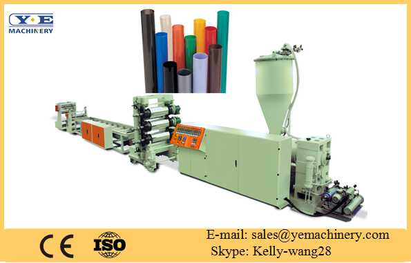 PP PS EXTRUSION MACHINE