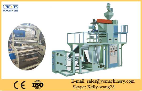 PP-55/500 Rotary Die Head PP Film Extrusion Machine