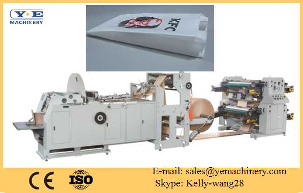High Speed Paper Bag Machine with flexo printing unit