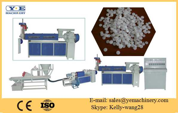 Wind cooling plastic pelletizing machine