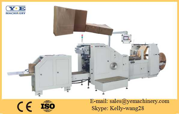 SD-200 Automatic Square Bottom Paper Bag Making Machine