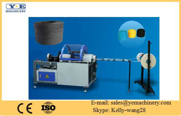 Automatic Single line (double line) round paper rope making machine