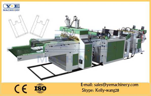 200-300cuts per min Tshirt bag machine