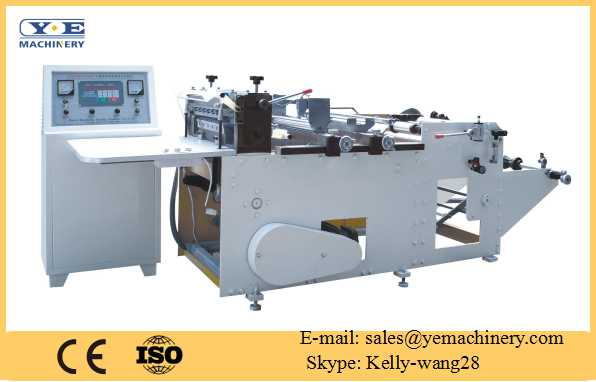 CQJ-350 High speed Label cross cutting machine