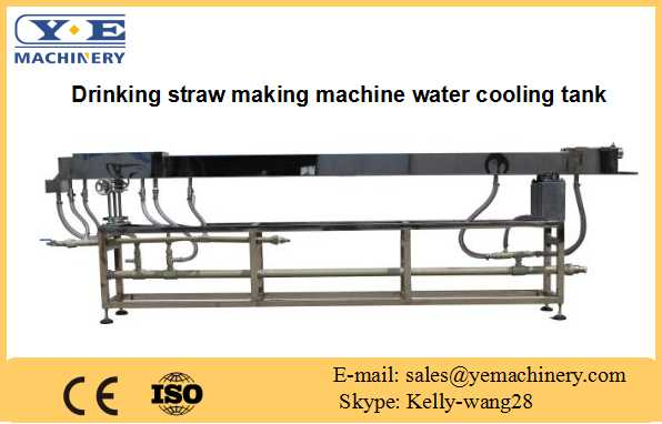 drinking straw making machine water cooling tank