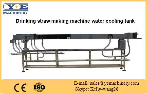 drinking straw making machine water cooling tank
