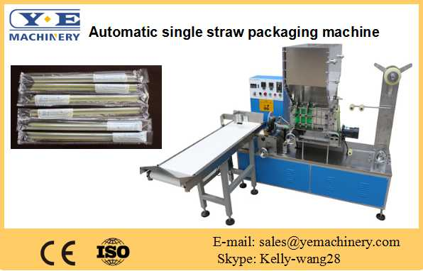 XG-31 Automatic single straw packaging machine