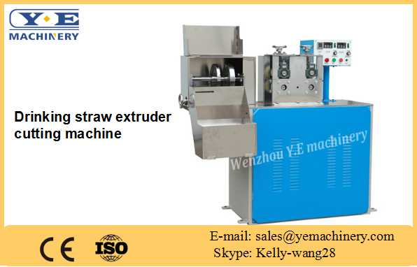 XG-51 Drinking straw extruder cutting machine