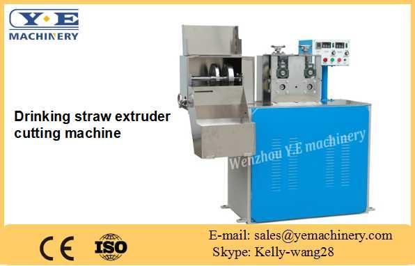 XG-51 Drinking straw extruder cutting machine
