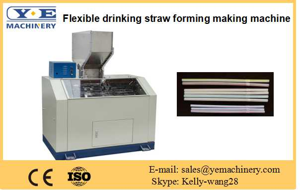 flexible drinking straw forming making machine