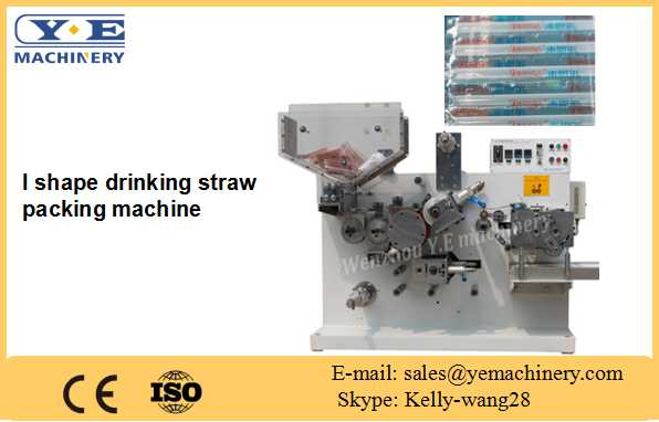 I shape drinking straw packing machine