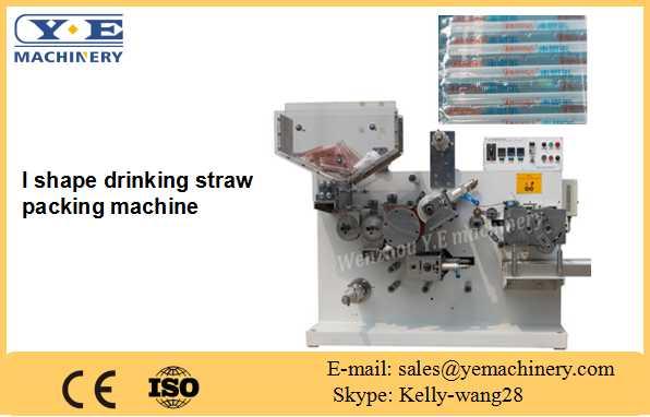 I shape drinking straw packing machine