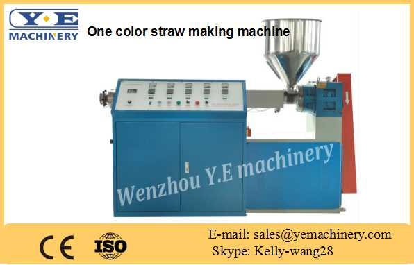XG-11 One color straw making machine