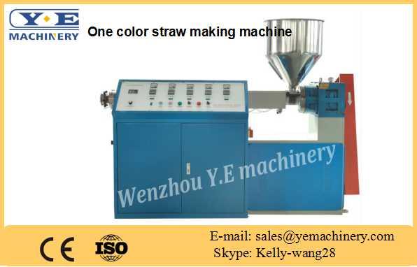 XG-11 One color straw making machine