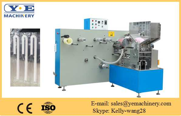 u shape drinking straw packing machines