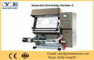 inspection-rewinding-machine-economy