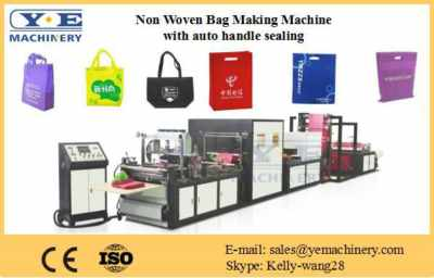 non-woven-bag-making-machine-with-handle-sealing