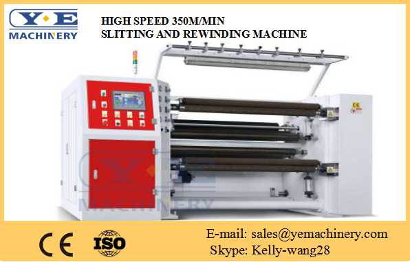 Economical High Speed 350m/Min Slitting and Rewinding Machine