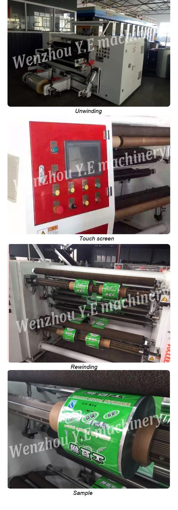 Economical High Speed 350m/Min Slitting and Rewinding Machine