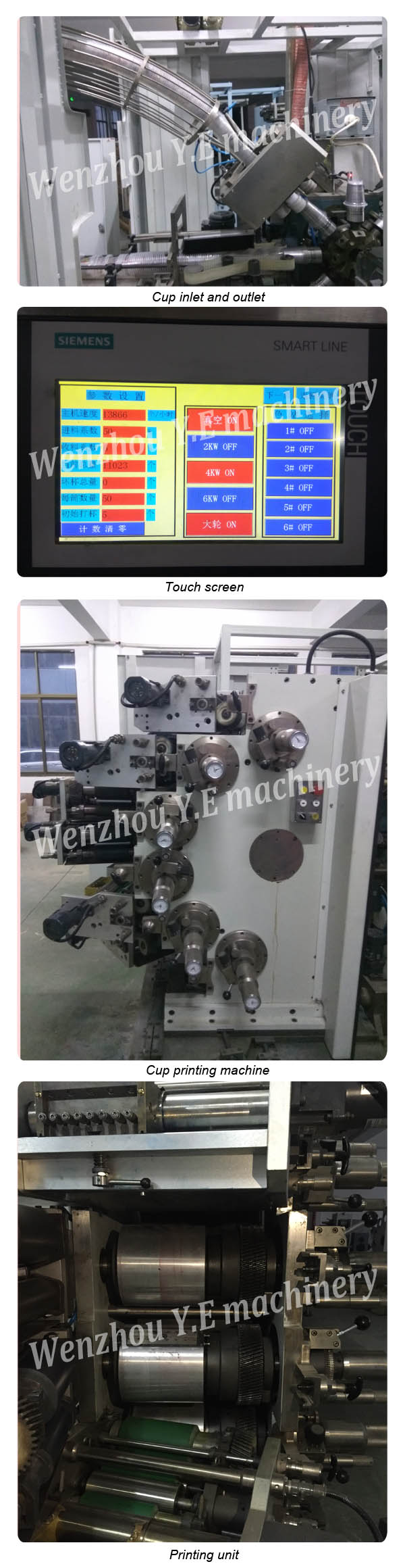 Cup Offset Printing Machine