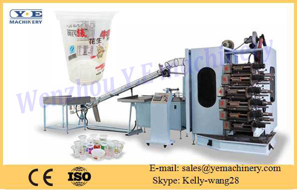3-8Colors Plastic Disposable Cup Offset Printing Machine