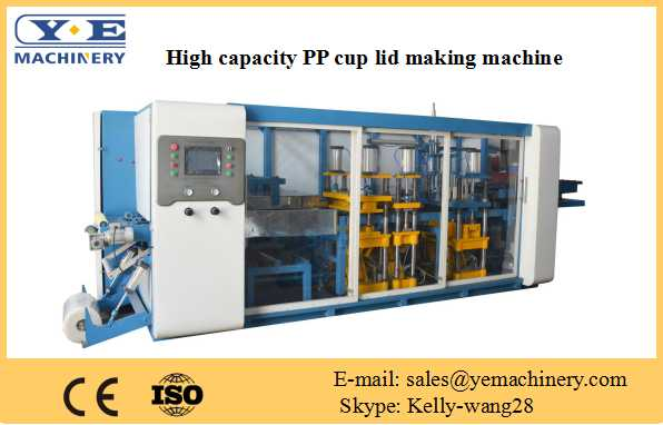 high capacity PP cup lid making machine