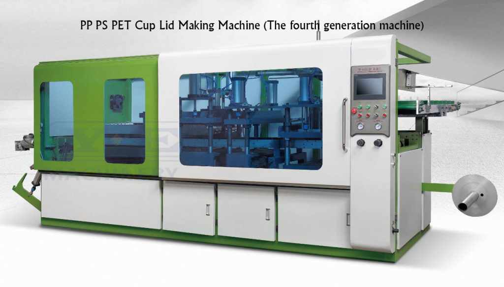 pp cup lid making machine
